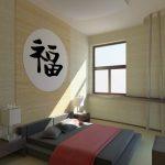 ¿Conoces las increíbles ventajas de la cama japonesa?