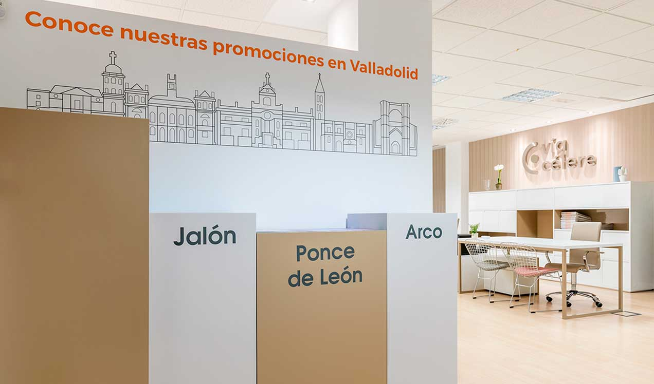showroom-via-celere-valladolid